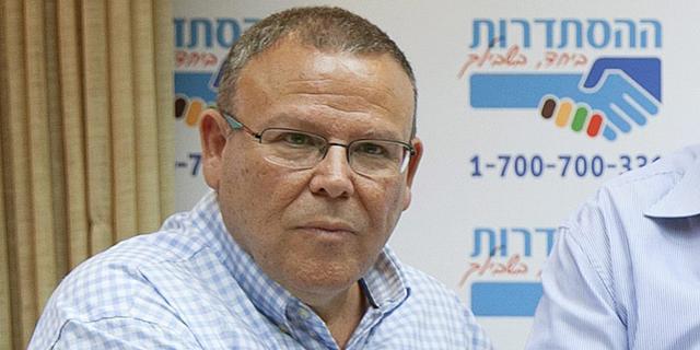 """יו""""ר ההסתדרות ארנון בר דוד, צילום: אוראל כהן"""