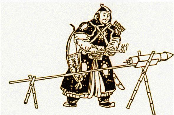 איור רקטה סינית מוקדמת