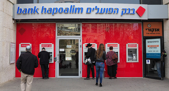 A branch of Israel's Bank Hapoalim. Photo: Shutterstock