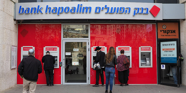 High Costs Mean Many Israelis Live Beyond Their Means