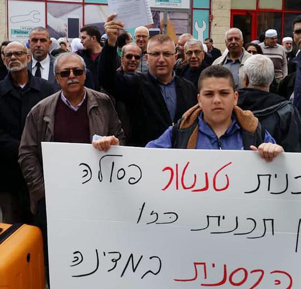 """אירוע הגשת התנגדות לעיר ערבית במשרדי הותמ""""ל בירושלים"""