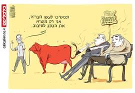 קריקטורה 31.3.19, איור: יונתן וקסמן