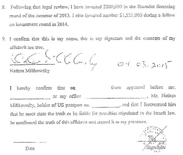 התצהיר של נתן מיליקובסקי על ההשקעה בסטורדוט