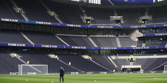 מחקר: אצטדיון חדש תורם 585 מיליון יורו לקהילה שמסביבו