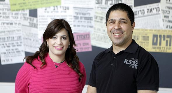 YieldsApp founders Rivki Aizen (left) and Guy Sela. Photo: Amit Sha'al