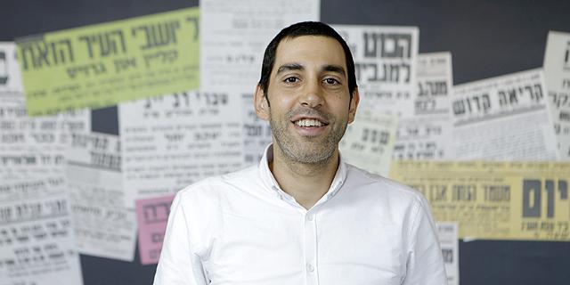 ענבר עברון, צילום: עמית שעל