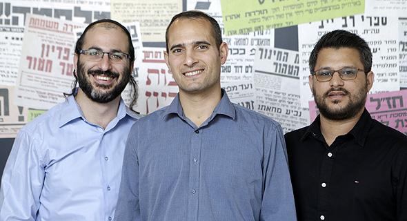 מימין: מורן ביטון, דוד מרמלשטיין ומשה לחמי
