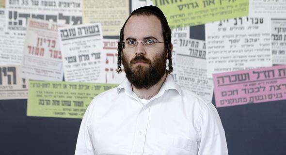 יהודה בלוי