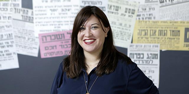חדוה קלינהנדלר, צילום: עמית שעל