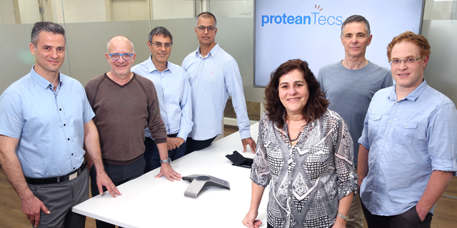 Koch's tech investment arm leads $45 million funding round in ProteanTecs