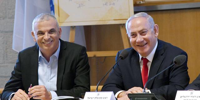 מעמד הביניים הישראלי התעשר - ומשלם פחות מסים