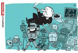 קריקטורה 3.4.19, איור: צח כהן