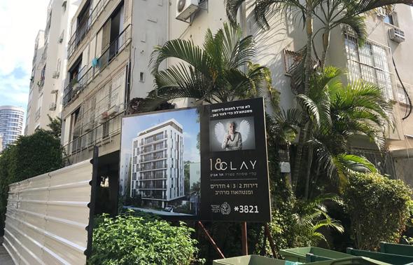 התחדשות עירונית פינוי בינוי תמ״א 38 תל אביב רחוב קליי