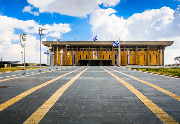 The Knesset. Photo: Shutterstock