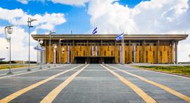 """כנסת ישראל זירת הנדל""""ן , צילום:  Shutterstock"""