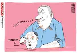 קריקטורה 6.4.19, איור: יונתן וקסמן