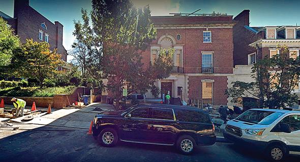 בית הזוג בזוס בוושינגטון הבירה
