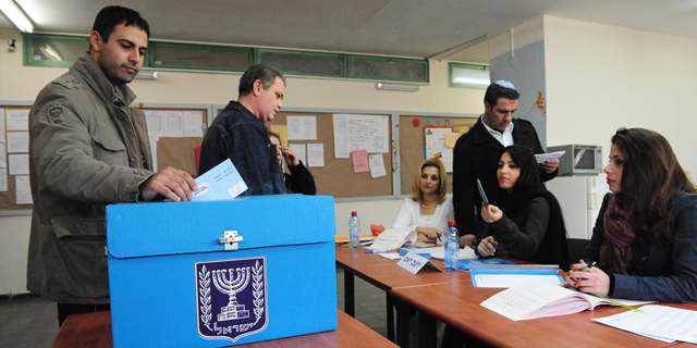As Israel Votes, One Question Glares: How Come We Still Cast Paper Ballots?