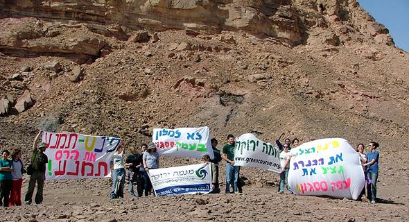 הפגנות בעמק ססגון (ארכיון)