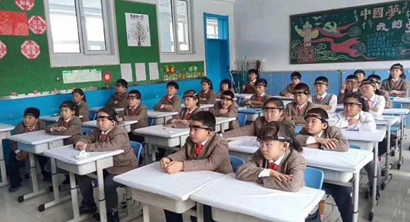 ילדים סינים עם סורקי מוח