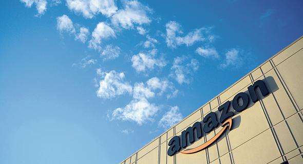Amazon. Photo: AFP