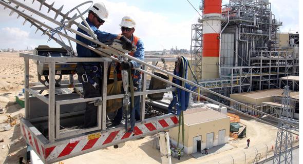 תחנת הכוח רותם של OPC