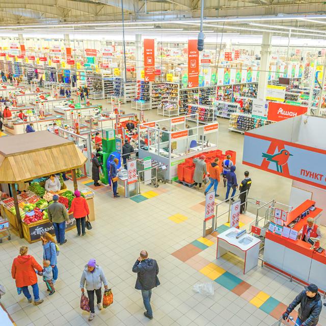 מוסף שבועי 11.4.19 חנות קניות, צילום: שאטרסטוק