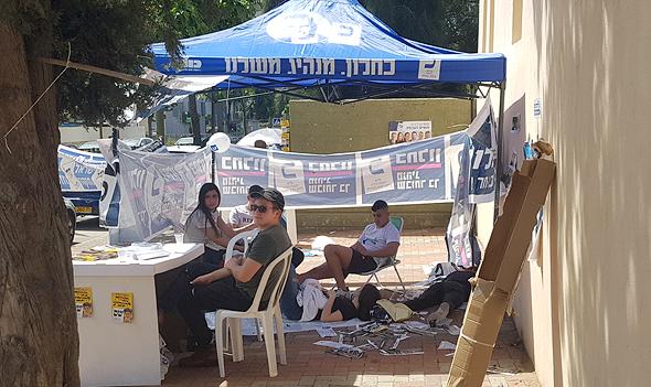 משאל מצביעים תיכון רפאל איתן רמת גן בחירות 2019, צילום: תומר הדר