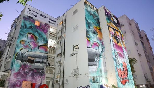 מוזיאון הפופ-אפ בקליי 18. משך כ-22 אלף מבקרים