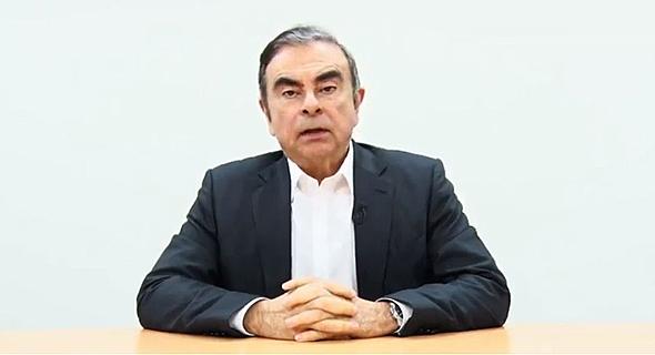 קרלוס גוהן , צילום: איי פי