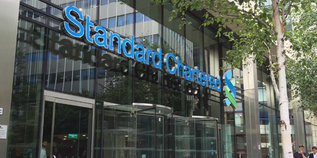 מזוודת מזומנים של חצי מיליון פאונד הספיקה לפתיחת חשבון בסטנדרד צ'רטרד