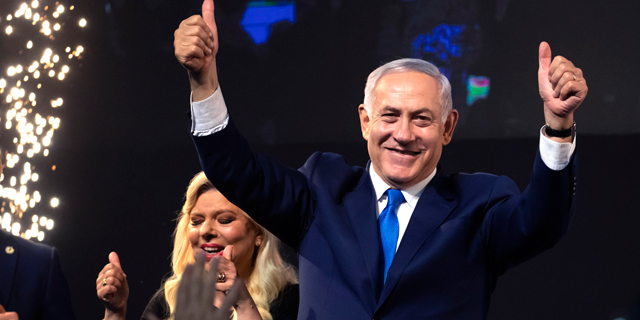 Netanyahu's Likud Party Wins Extra Seats in Parliament