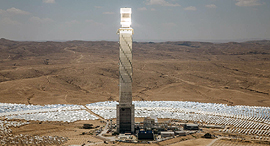 Megalim Solar Power plant 6, צילום: אלבטרוס
