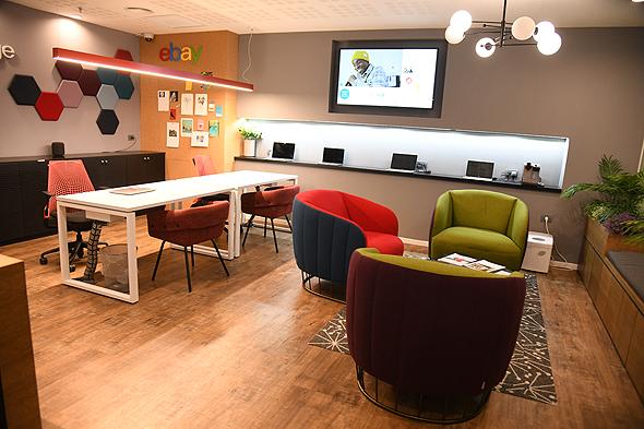 eBay offices in Israel. Photo: Yair Sagi