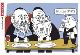 קריקטורה 11.4.19, איור: צח כהן