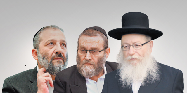 ליצמן, גפני ודרעי, צילום: עומר מסינגר, שאול גולן, חיים הורנשטיין