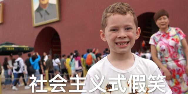 איך הפך ילד בן 8 ממינסוטה לאחת הפנים המוכרות ביותר בסין