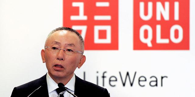 מייסד יוניקלו הוא עכשיו האיש העשיר ביפן עם כ-25 מיליארד דולר