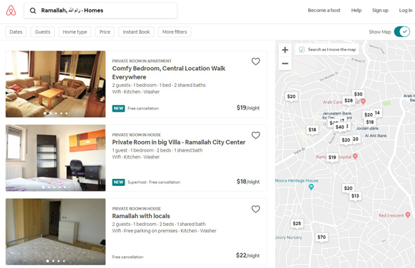 Airbnb רמאללה , צילום: Airbnb