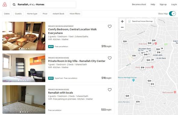 נכסים ברמאללה מוצגים ב-Airbnb, צילום: Airbnb