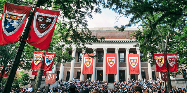 כמה באמת עולה ללמוד בהרווארד