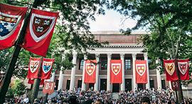 אוניברסיטת הרווארד בוסטון 11.4.19, צילום: Harvard