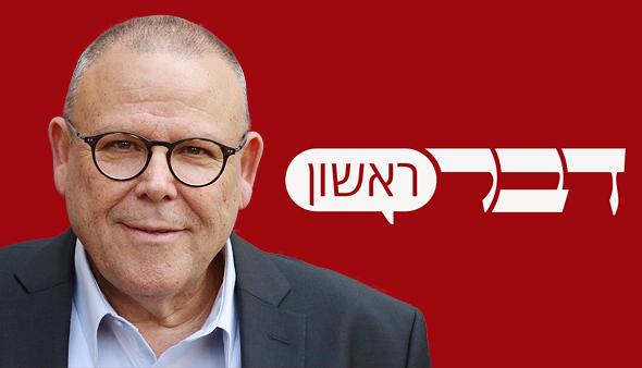"""יו""""ר ההסתדרות ארנון בר-דוד על רקע """"דבר ראשון"""""""