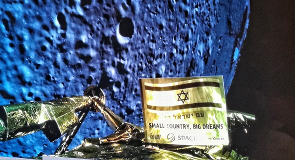 Israel will launch Beresheet 2 after its first attempt, Beresheet crashed on the Moon. Photo: IAI/SpaceIL