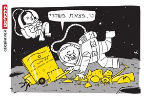 קריקטורה 15.4.19, איור: צח כהן