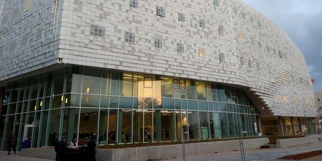 הבניין באוניברסיטת תל אביב, צילום: צלי גרינברג