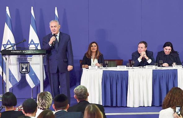 """נתניהו הכריז ש""""ימנע השבתת שירותים חיוניים במדינה ויאפשר את חופש התנועה לכל אזרחי ישראל"""", צילום: קובי גדעון לע""""מ"""