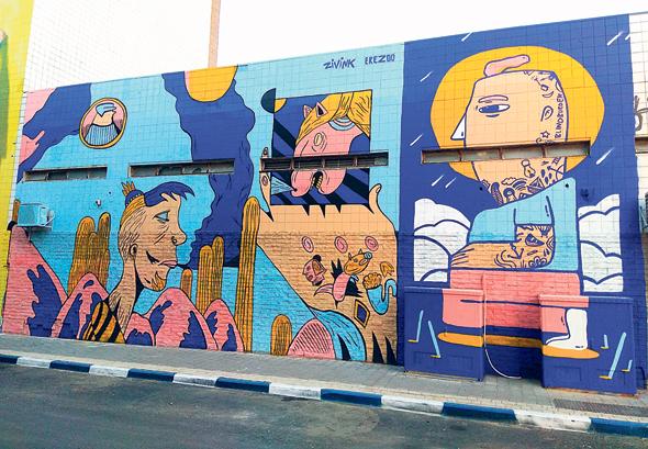 ציור קיר ברח' אבולעפיה, תל אביב