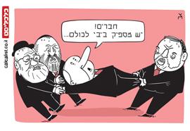 קריקטורה 17.4.19, איור: צח כהן