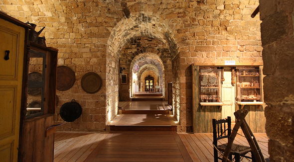 מוזיאון אוצרות החומה, ירושלים